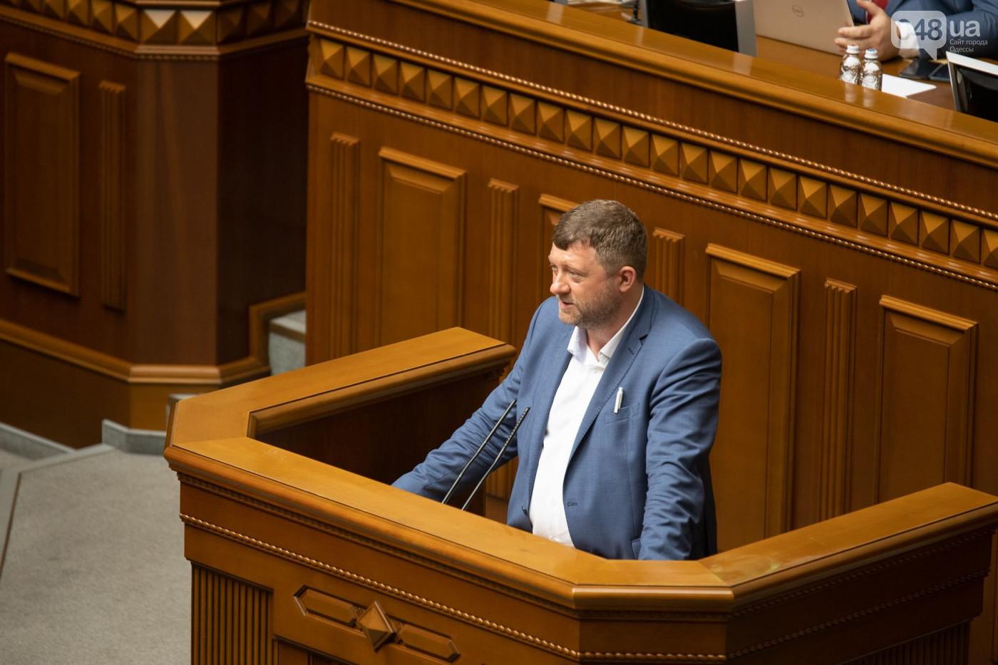 """В """"Слуге народа"""" ответили на интервью Богдана: """"Там много было разных фантазий"""""""