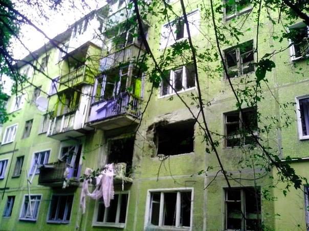 Ситуация в Донецке: новости, курс валют, цены на продукты 12.04.2015