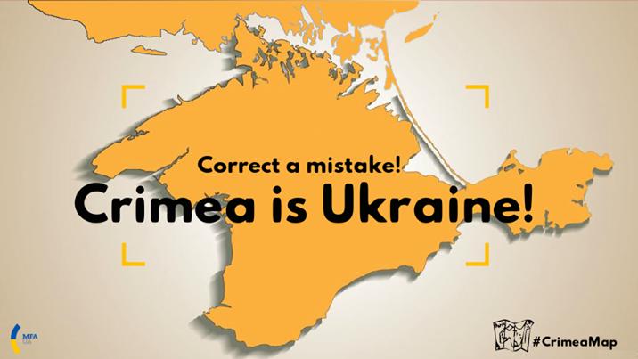Крым не часть России: посол Украины призвал Google немедленно исправить ошибку на всех картах мира
