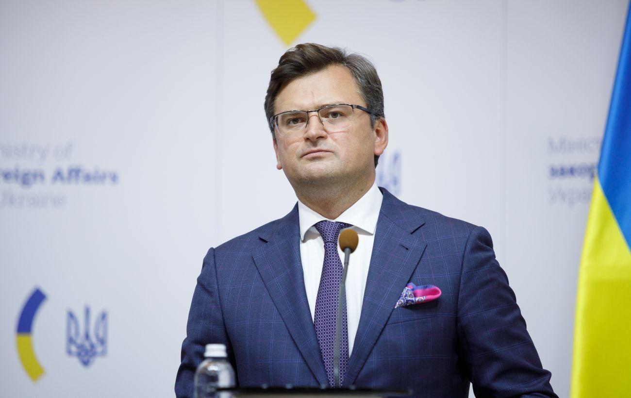 МИД Украины ответило на решении ЕСПЧ по Крыму и пригрозило России