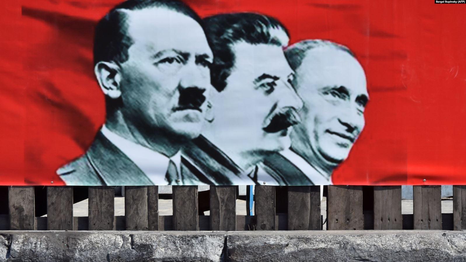 """Общий смысл политики Путина и Гитлера: """"Благие намерения"""" как оправдание аннексии чужих земель"""