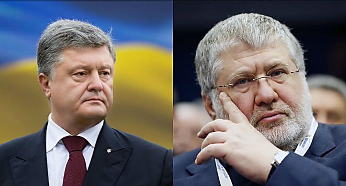 Коломойский Порошенко Смертная казнь Украина Россия Зеленский Путин скандал нью-йорк таймс