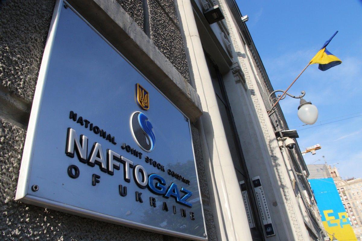 новости украины, новости киева, газпром, нафтогаз, иск, стокгольмский арбитраж