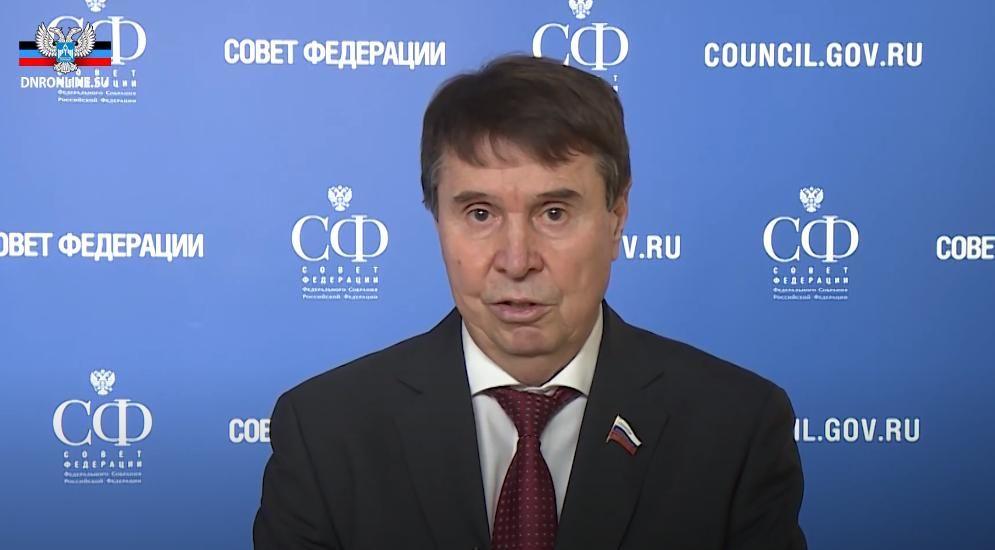"""Российский сенатор Цеков: """"Украина получила независимость из рук России. Теперь отпустите Донбасс"""""""
