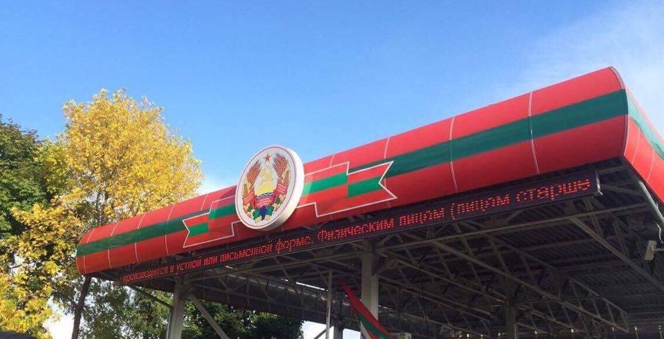 Из Приднестровья в Молдову опять сбежали чиновники непризнанной республики. Стало известно, что заставило перебежчиков покинуть родину