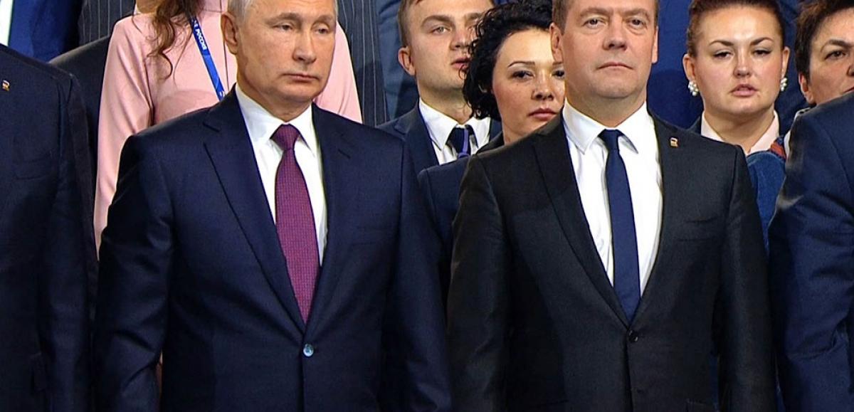 Путин, Медведев, правительство, Россия