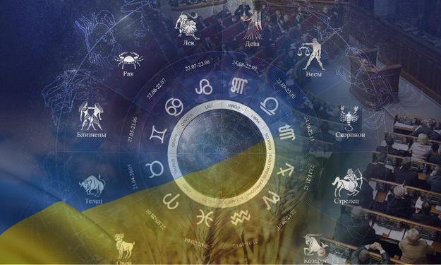 Глоба и Росс напророчили Украине сумбурный 2020 год, а предсказание Ванги озадачило