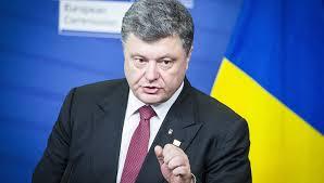 Очищение власти: в Луганской области Порошенко уволил руководителей районов
