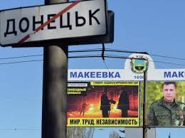 """Крик души беженца из оккупированного города: """"Донецк сегодня пустота. Без малейших надежд на чудо. Ничего не будет, пока у власти оккупанты. Одна безнадега"""""""