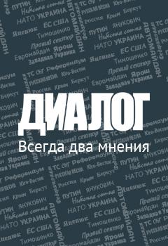 Многострадальный Луганск: разрушенный институт культуры и пожар на улице Карла Маркса