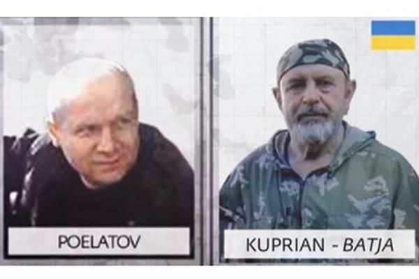 мн17, война, украина, россия, всрф, донбасс, бук, хмурый, гюрза