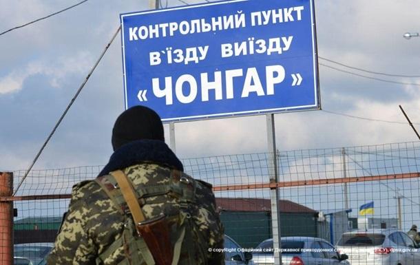 Россия закрыла со стороны Украины все въезды в оккупированный Крым