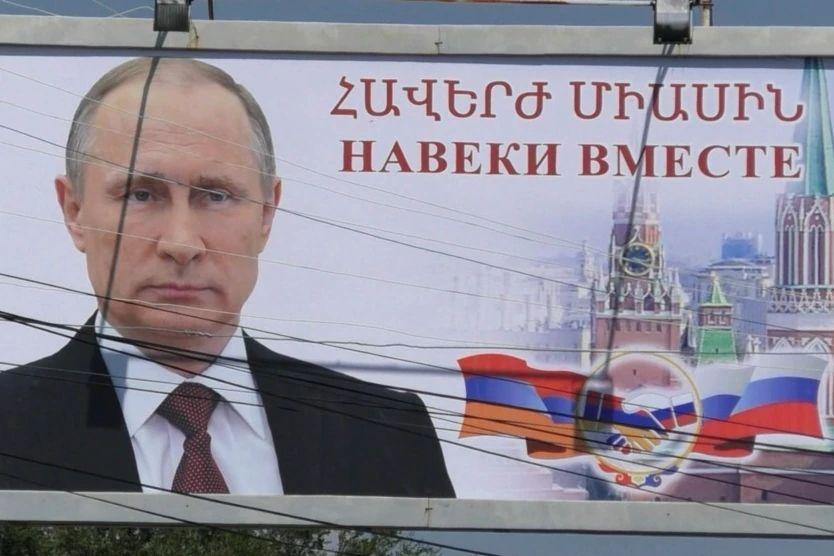 """""""Мы же независимая страна, позор"""", - плакаты с Путиным в Гюмри возмутили армян"""