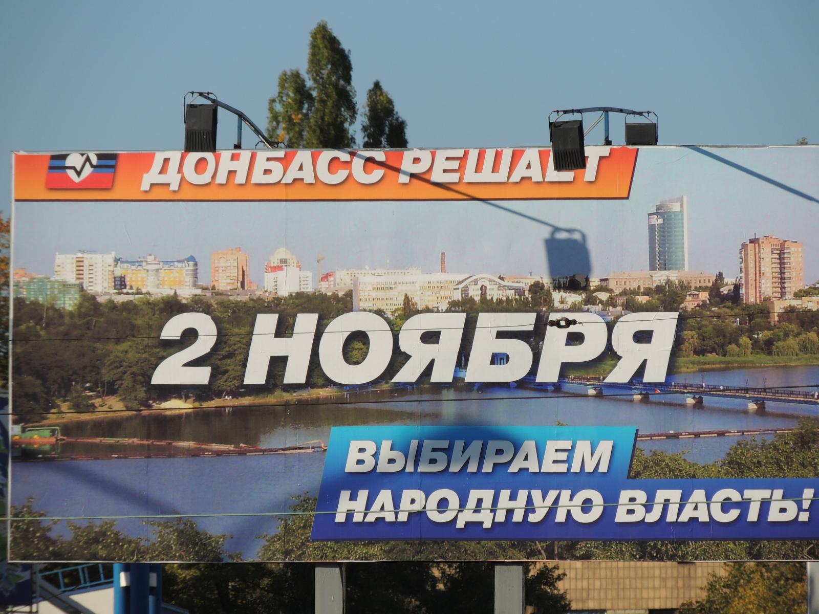В предверии выборов в ДНР снято девять агитационных видеороликов