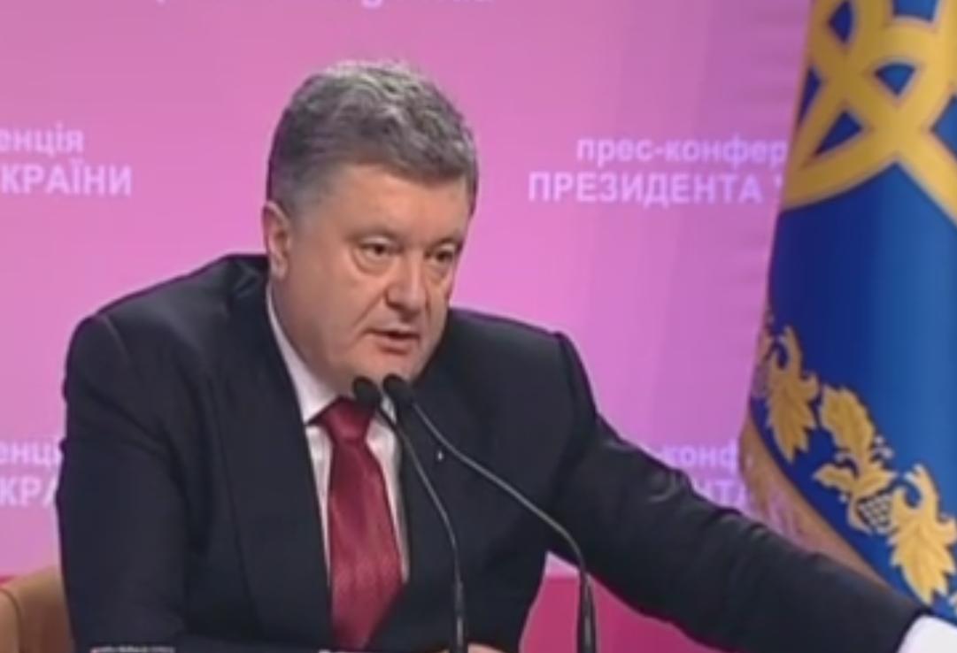 Порошенко: Военного решения проблемы Донбасса не существует