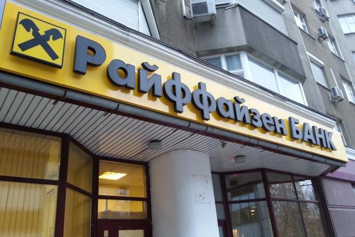 "Оккупанты добрались до хранилища ""Райффайзен Банка"" в Донецке - депозитарий разграблен и разгромлен"