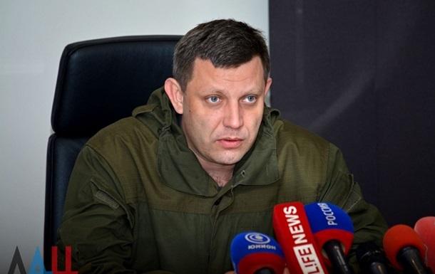 """Решение Захарченко вызвало ненависть пенсионеров """"ДНР"""": стало известно о необратимых последствиях"""