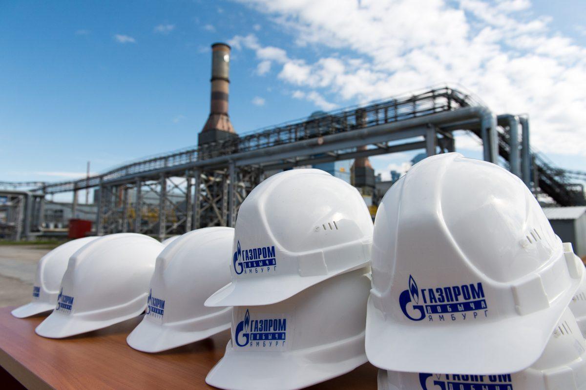 """""""Газпром"""" сделал громкое заявление по транзиту газа через Украину"""