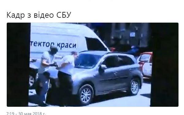 """Миссия выполнена: СБУ задержала """"убийцу"""" российского журналиста Бабченко"""