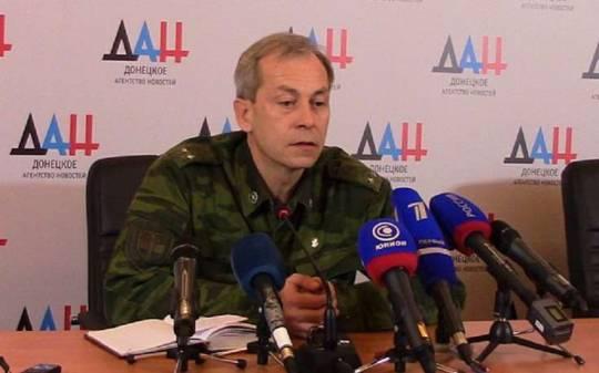 эдуард басурин, днр, происшествие, обстрел донецка, погибши на востоке украины, донбасс, всу