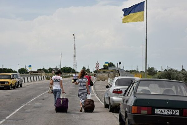 Крым, админграница, арест, федеральный розыск, украинцы