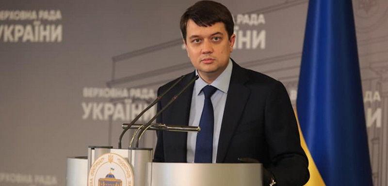"""Референдум по отделению ОРДЛО и досрочные выборы президента: Разумков расставил все точки над """"і"""""""