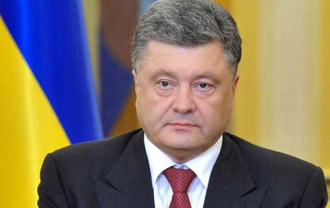 Никогда в истории Украины такого не было: если человек – коррупционер, то никто не намерен его защищать! – Порошенко