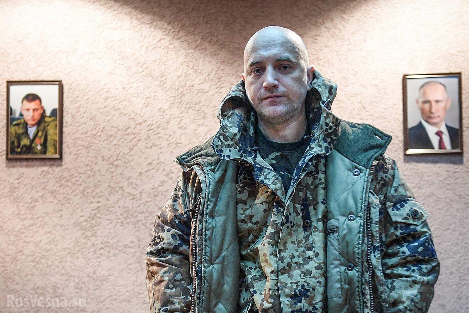 Прилепин сдал мандат в Госдуму и начинает подготовку к выборам президента РФ - источник