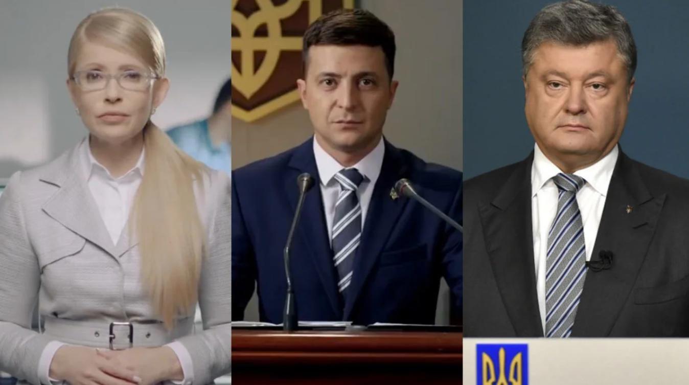 Опубликован новый президентский рейтинг: только один политик из топ-3 прибавил голоса избирателей