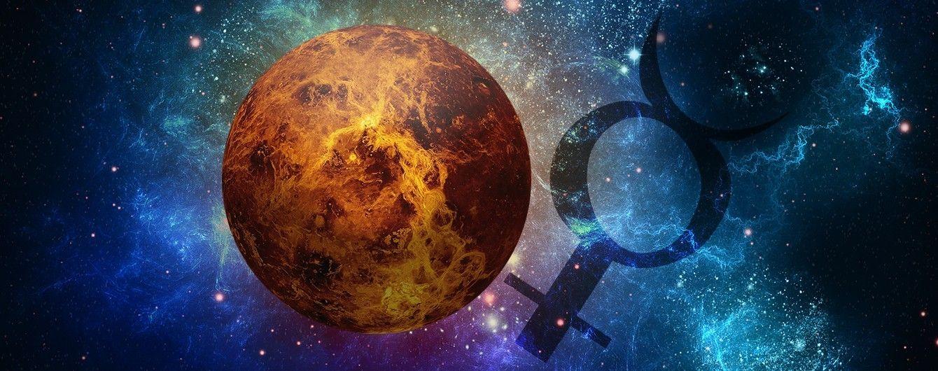 василиса володина, гороскоп на октябрь, знаки зодиака, меркурий, ноябрь, происшествия, предсказания