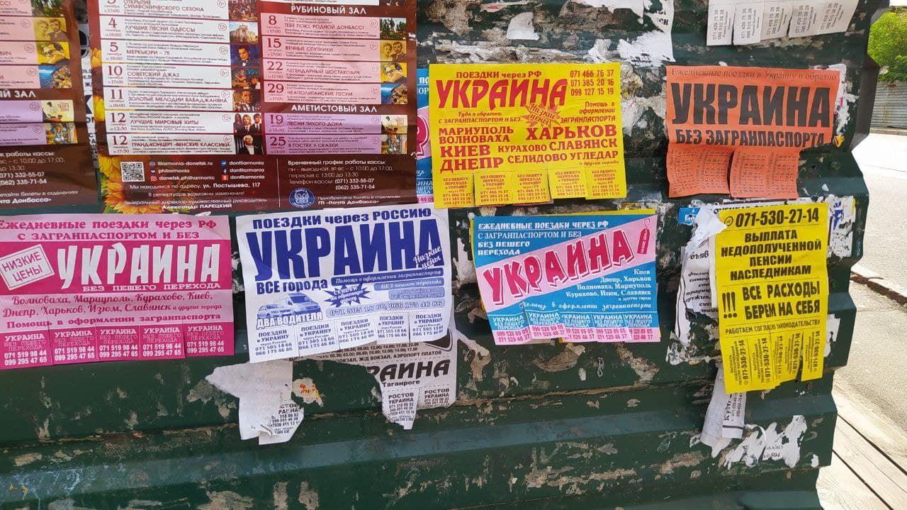 """Реклама в Донецке показала реальное отношение дончан к РФ и """"ДНР"""""""