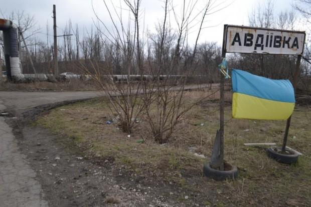 Боевые действия в Авдеевке и Ясиноватой: хроника событий 30.04.2016