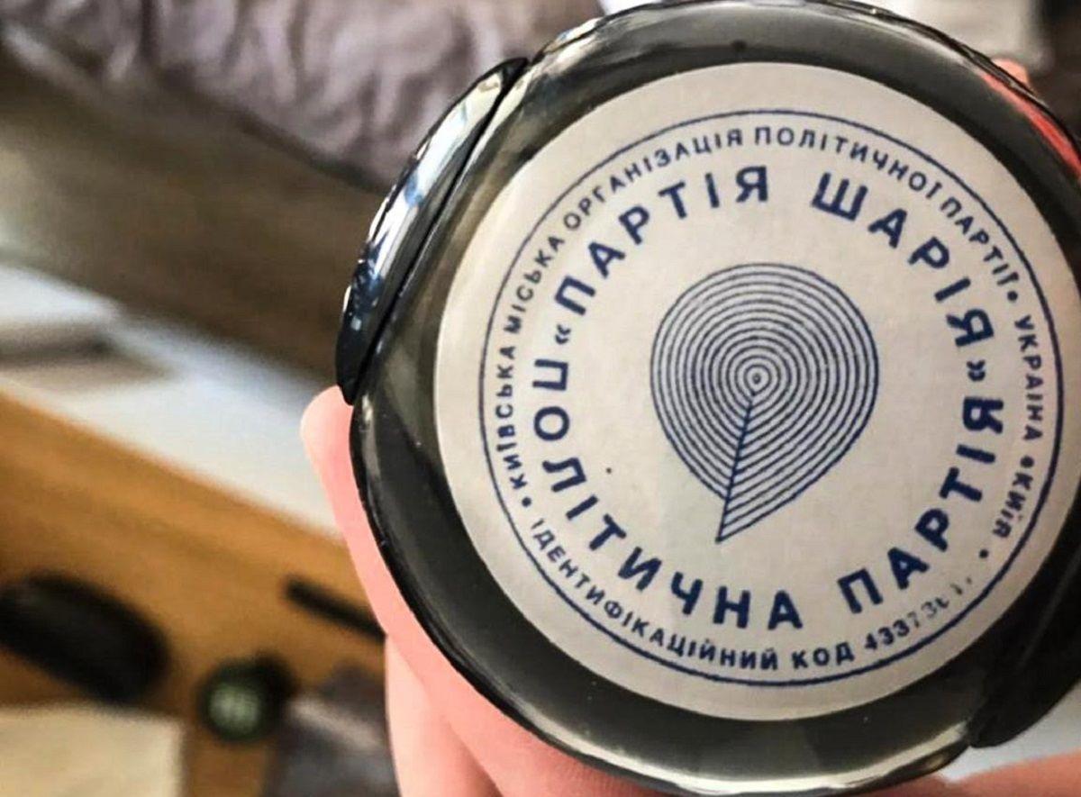 """У основателей """"Партии Шария"""" провели обыски сотрудники СБУ"""