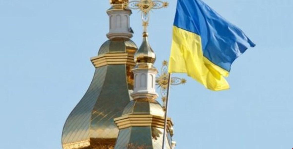 Названа новая дата объединительного Собора в Украине насчет вручения Томоса об автокефалии - подробности