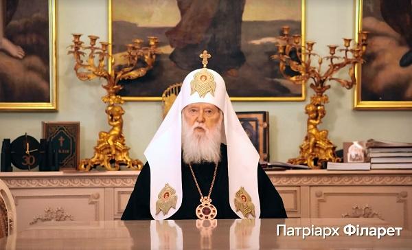новости, Украина, Донбасс, Крым, украинцы, Филарет, Онуфрий, религиозные лидеры, духовные лидеры, обращение, Зеленский