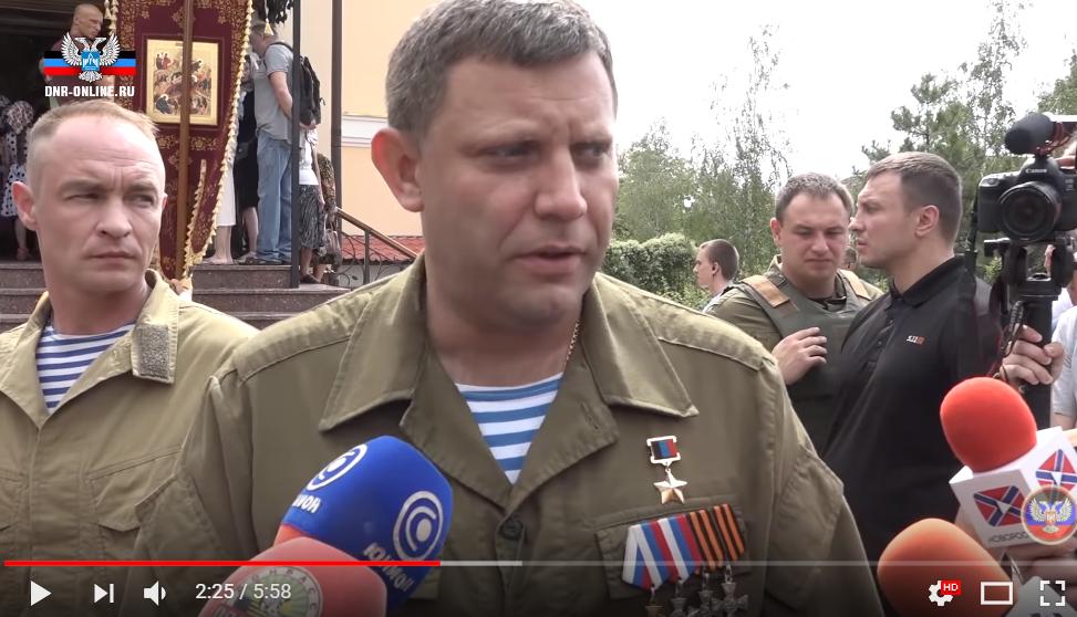 Захарченко появился на публике впервые после операции: видео из Донецка удивило Сеть деталью