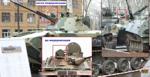 """Такие трофеи """"путинцы"""" в шахтах Донбасса точно не могли найти: волонтеры опознали в оккупированном Донецке новейшие российские БМД-2 и КАМАЗ-5350 - кадры"""
