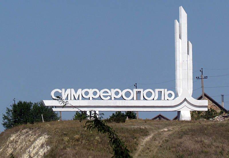 новости, Крым, оккупация, Симферополь, больница, медицина, жалобы, крымчане