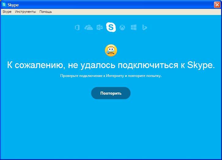 Проблемы в работе Skype: на что жалуются пользователи, карта сбоев