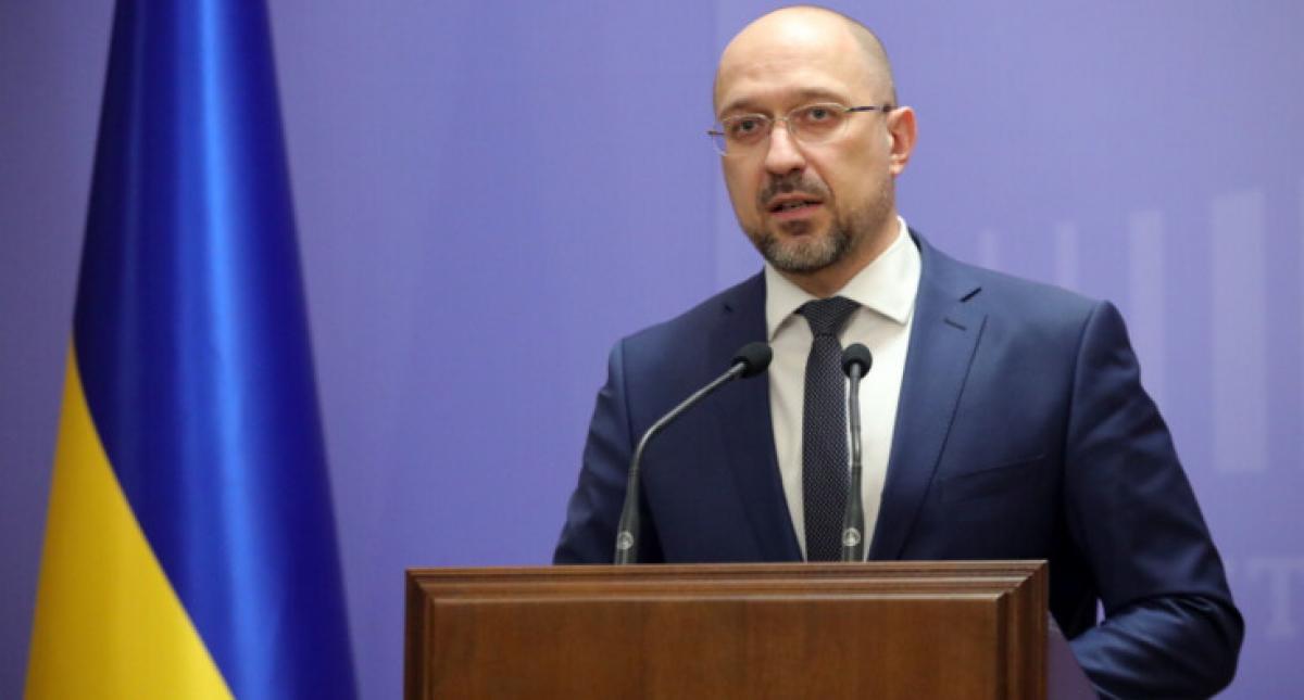 """Шмыгаль сделал важное заявление по поводу пенсий в Украине: """"Скоро не будет ресурса"""""""