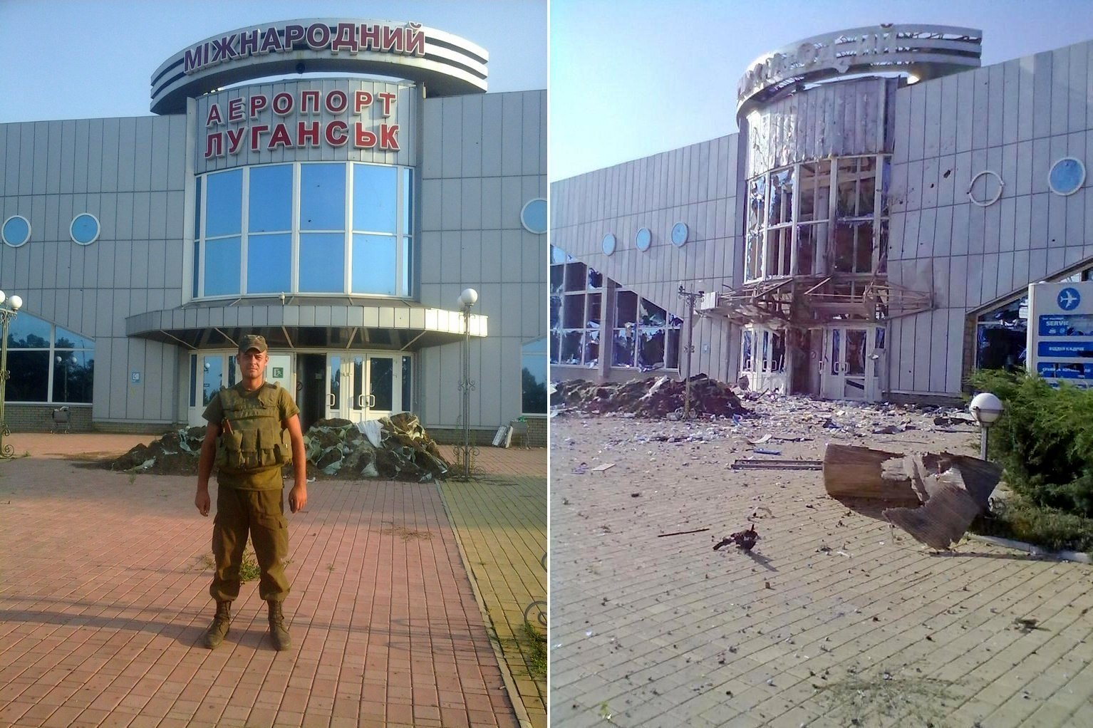 Зачем Путину нужны были аэропорты Донецка и Луганска: генерал ВСУ Кривонос объяснил, чего добивалась Россия