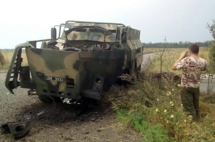 Больше ездить не будет: оккупанты потеряли на Донбассе российскую БМП