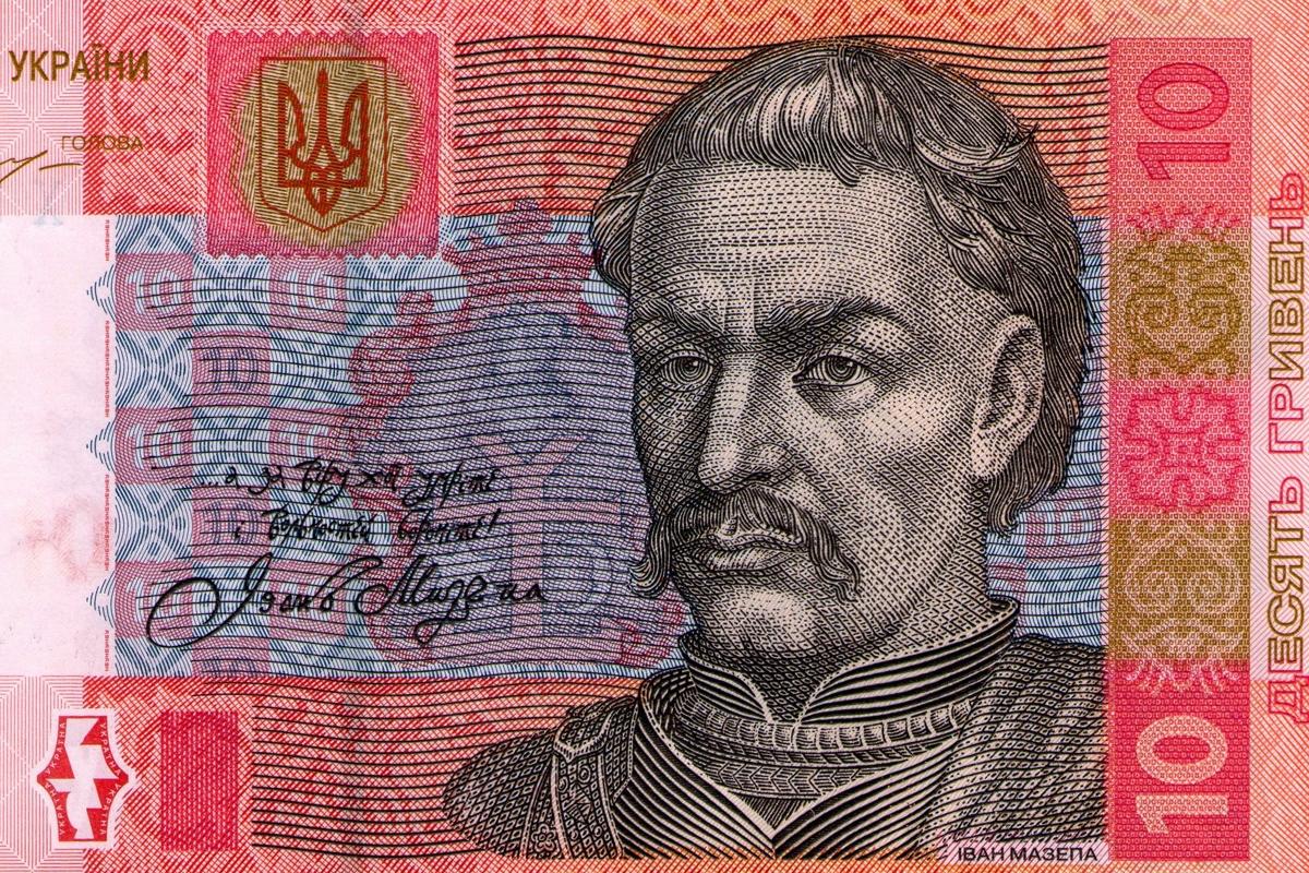 На 10 гривнях изображен не Иван Мазепа - историки раскрыли правду о купюре