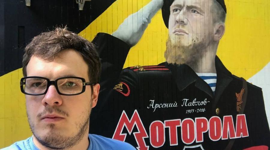 """СБУ объявила подозрение стороннику """"ру***ого мира"""" Михаилу Шпиру"""
