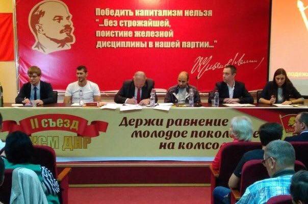 донецк, днр, донбасс, коммунизм, мысягин, скандал, украина
