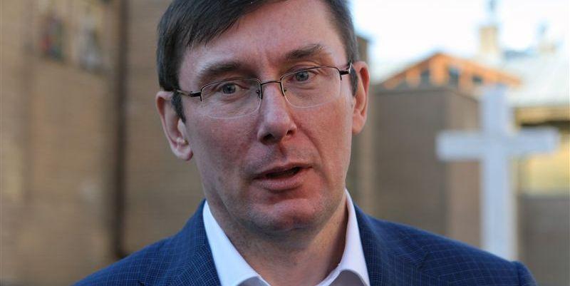 Луценко: все равно мы отправим Яценюка в отставку, хочет он того или нет, но его дни как политика сочтены