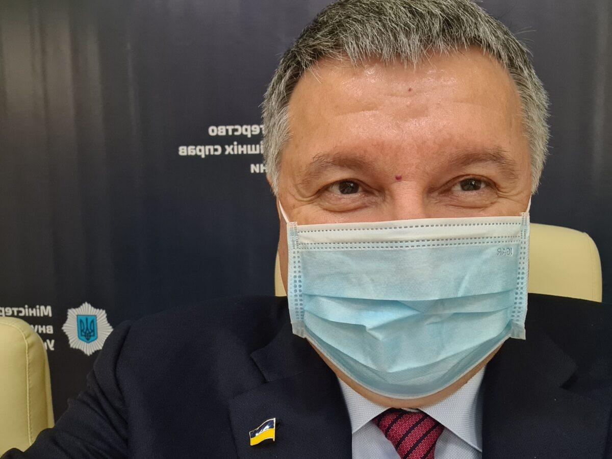 """""""Скоро, но не завтра"""", - Аваков пояснил, как и когда в Украине могут отменить карантин"""