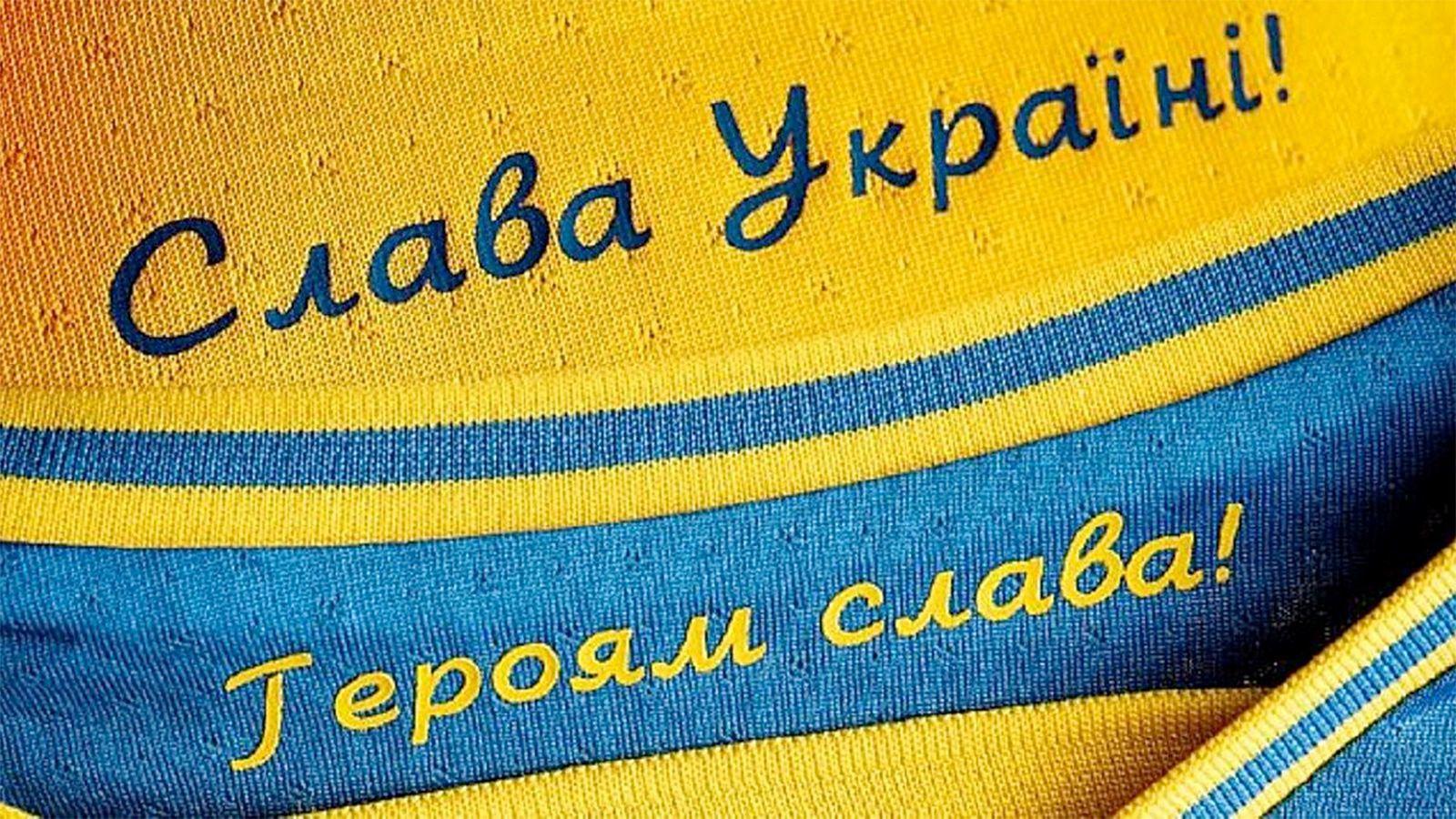 """СМИ узнали, как сборной Украины удалось сохранить слоган """"Героям слава!"""" на форме во время Евро - 2020"""