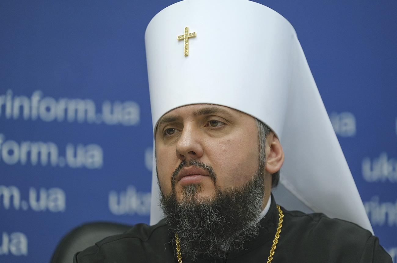 украина, ПЦУ, УПЦ, Епифаний, патриархат, синод, решение, ликвидация