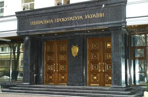 Новый поворот в деле о расстрелянном кремлевскими террористами школьнике из Краматорска: Генпрокуратура обратилась к России с жестким требованием